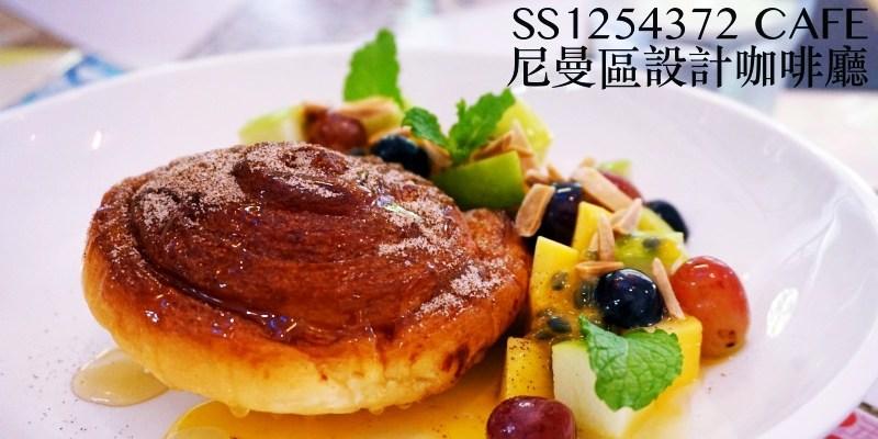 清邁尼曼路下午茶 ss1254372超美花牆綠葉 文青咖啡廳