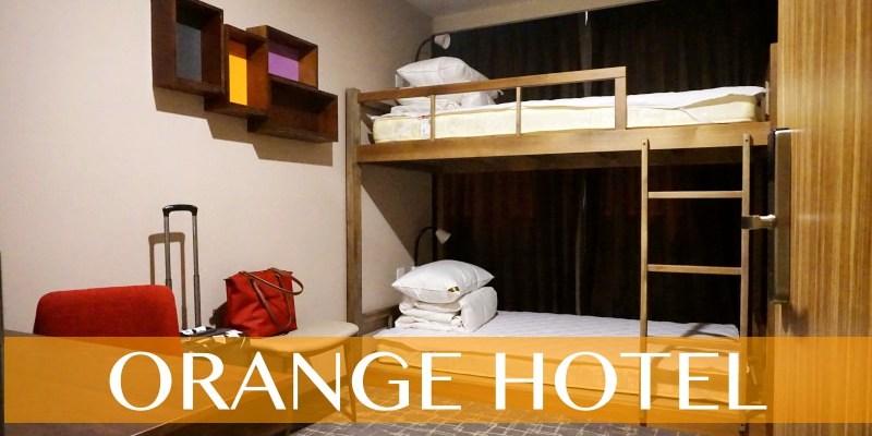 嘉義青年旅館推薦|福泰桔子商旅Orange Hotel,文化路夜市上