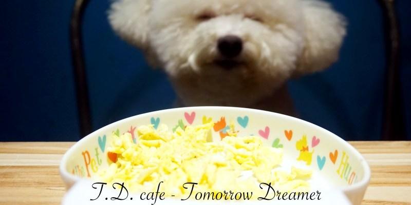 新店美食 七張早午餐T.D. cafe 寵物餐廳(換人經營囉)