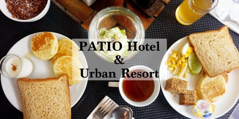 柬埔寨金邊住宿|台幣800住四星 PATIO Hotel&Urban Resort