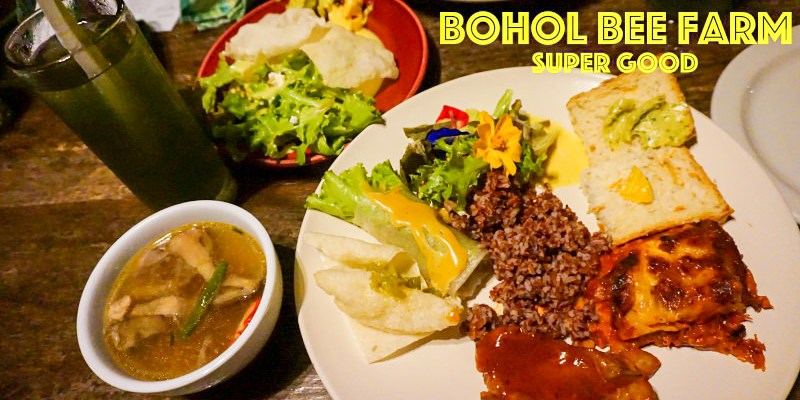 薄荷島美食 蜜蜂農場Bohol Bee Farm 超好吃有機小農餐廳