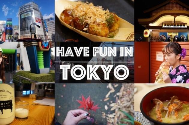 【2021日本東京自由行攻略】聖誕自助旅行,景點行程住宿預算花費交通總整理