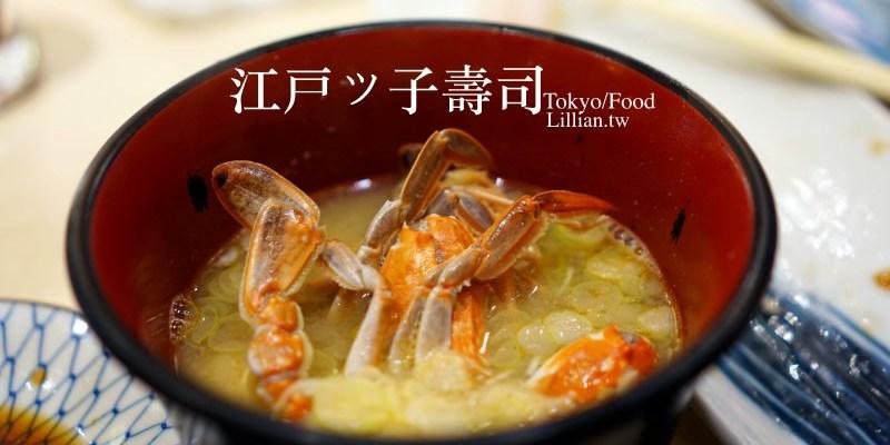 東京美食 神田江戶子壽司 跟著在地人吃準沒錯!