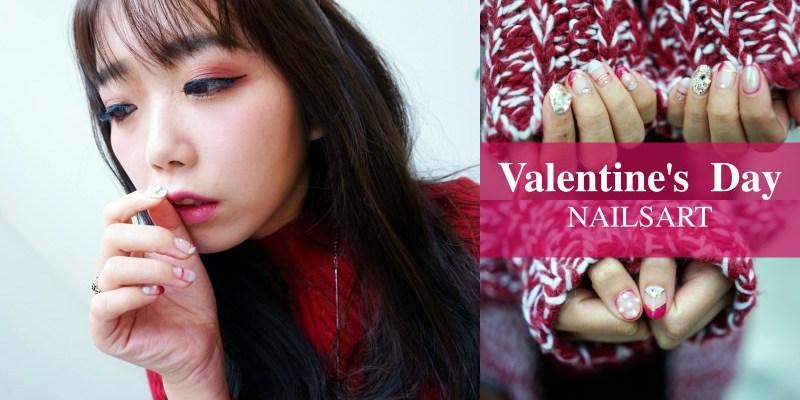 情人節款美甲 粉紅主色好浪漫(春季流行超大水鑽、珍珠