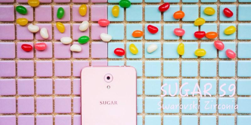 粉紅控快看!SUGAR S9 超強美顏拍照錄影糖果手機