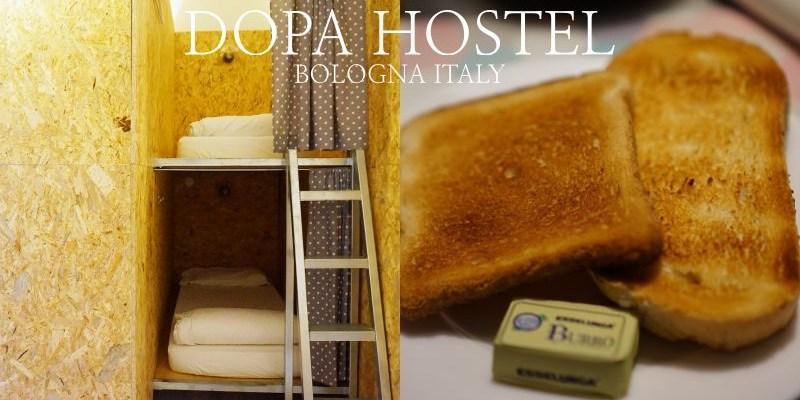 【波隆那住宿推薦】Dopa Hostel一間讓你認識世界旅人的青年旅館
