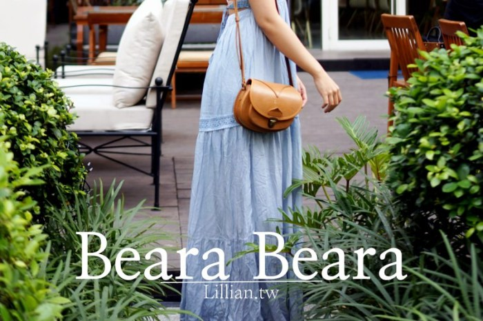 【英國品牌BearaBeara】購物教學/2021官網最新折扣活動,一針一線都感動人心真皮手工復古包