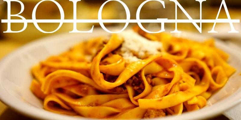 2021義大利波隆那Bologna自由行全攻略|景點行程/美食/預算/住宿懶人包,義大利肉醬麵的故鄉