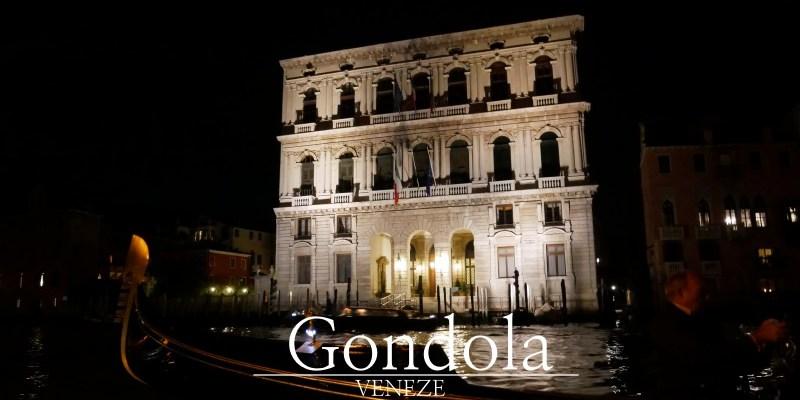 【威尼斯】貢多拉船Gondola平民也可以享受貴族的小夜曲夜間貢多拉!