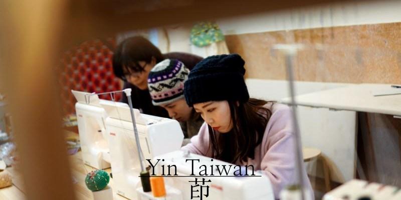 茚台灣Yin TaiwanDIY體驗|超實用束口袋、飲料袋 用印花展現台灣文化。
