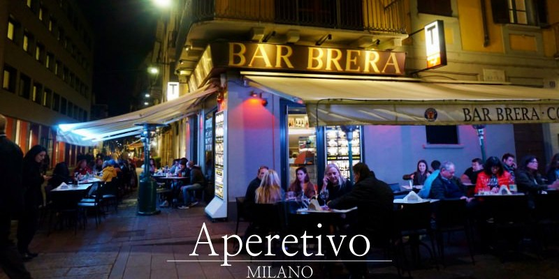 【米蘭平價餐廳】美食吃到飽Aperetivo! BAR BRERA調酒加晚餐只要9歐