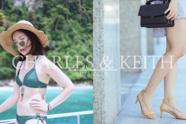 CHARLES&KEITH 小CK官網最新折扣優惠、免運!包包鞋子墨鏡都超美