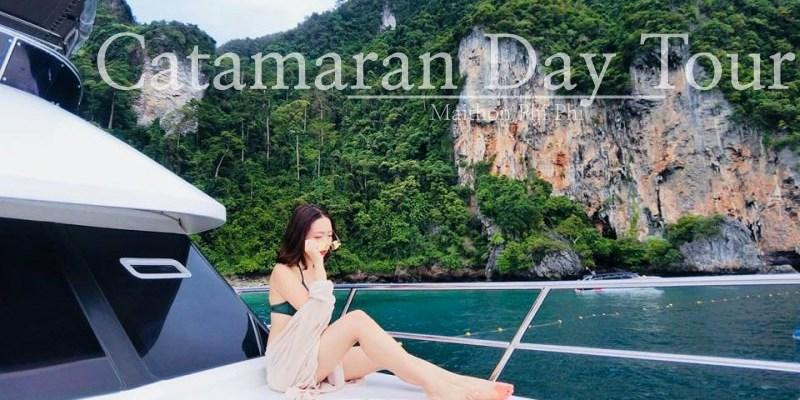普吉島景點|PP島蜜月島跳島一日遊Tour 浮淺、獨木舟、拍照拍到手抽筋!