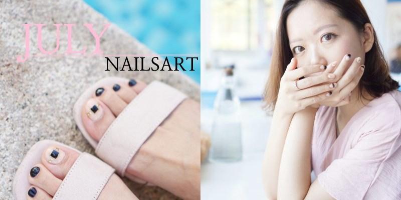 夏日系美甲 顯白膚色+黑+卯丁 成為一個帶點個性的溫柔小女人