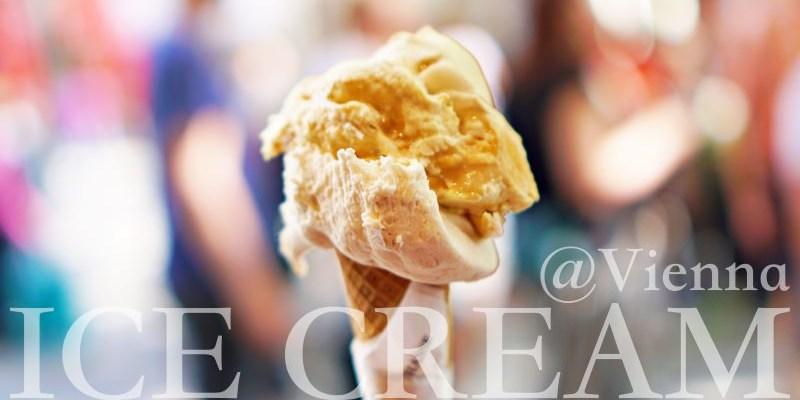 【維也納冰淇淋懶人包】四間在地人推薦的必吃冰淇淋店,甜點控收藏清單!