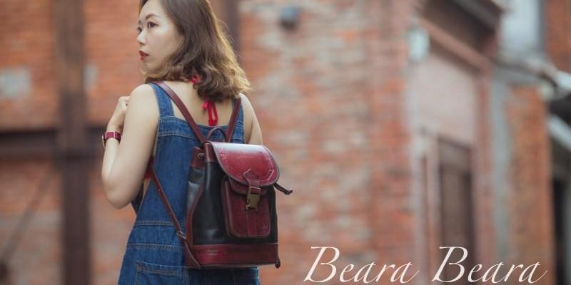 【英國品牌】Beara Beara復古圖騰手工後背包,美到選擇障礙