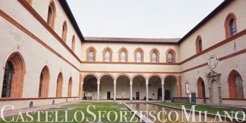 【米蘭景點】斯福爾扎城堡博物館、門票、歷史 讓我來說說米蘭公爵的故事吧。