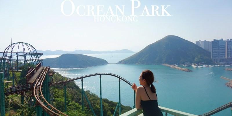 香港海洋公園懶人包 門票、交通、地圖、豚聚一刻與海豚親上加親!