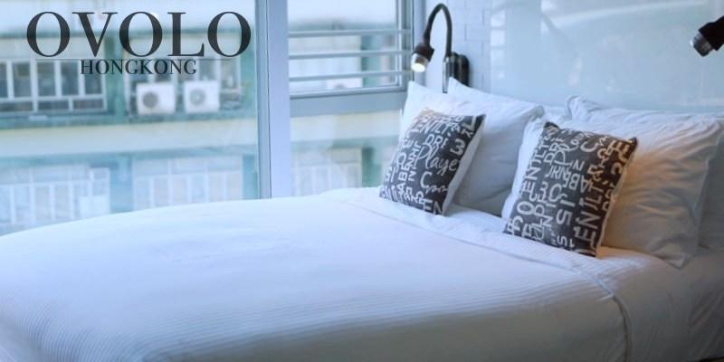 香港住宿推薦 ovolo奧華酒店南岸 房間大、免費早餐、近海洋公園