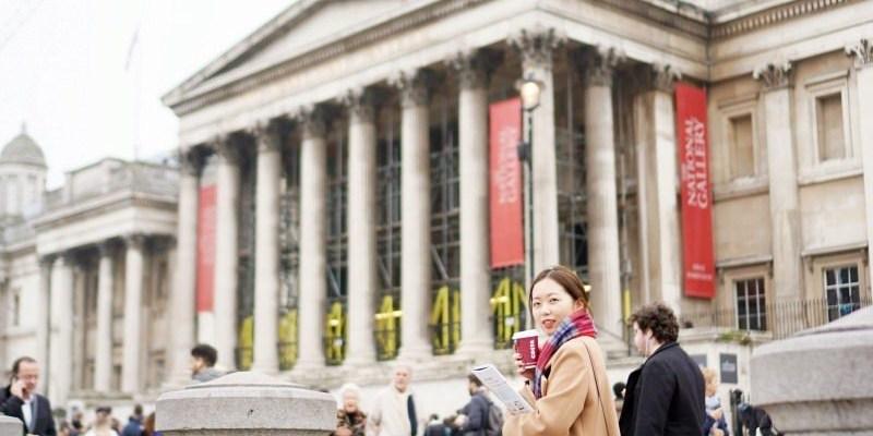 【關於海外遊學】勇敢跨出舒適圈,你學到的不只是英文。