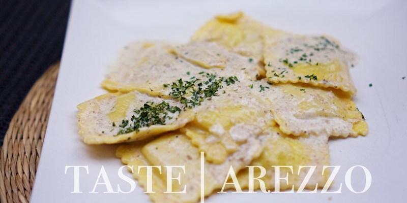 義大利阿雷佐Arezzo餐廳推薦|TASTE FOOD&WINE 超好吃松露義大利餃
