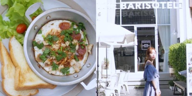 清邁尼曼路咖啡店 全白的The Baristro 早午餐、咖啡、IG打卡名店