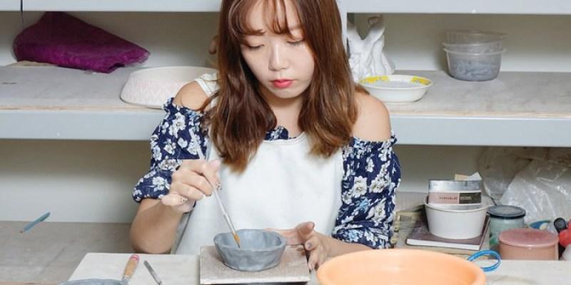 台中捏陶課程|純陶趣創意工坊 自己親手作動物造型收納罐