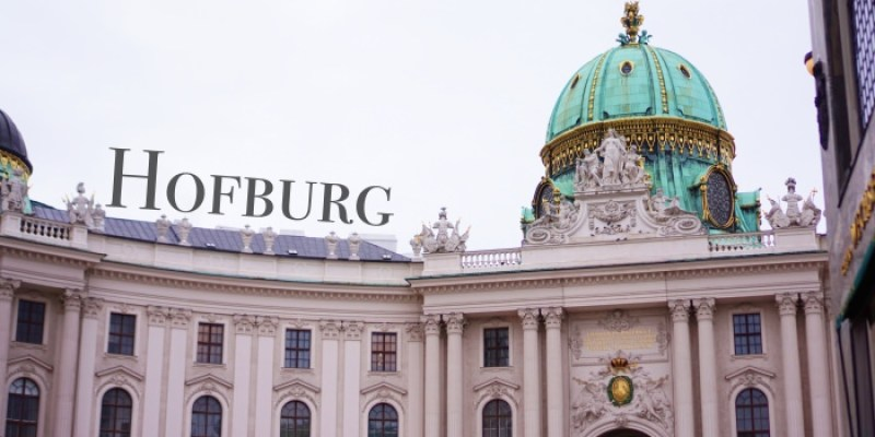 【維也納景點】霍夫堡皇宮Hofburg門票、交通、博物館指南。西西公主套票要買嗎?