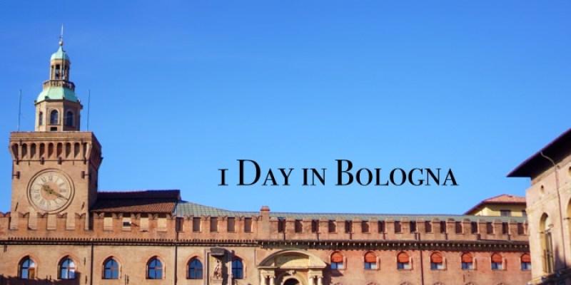 【義大利波隆那行程攻略】一日遊景點地圖、路線,在那大學古城內不斷徘徊。