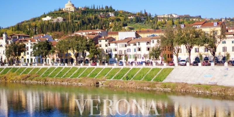 義大利維羅納Verona一日遊|交通、景點、歷史、Verona Card,不只有羅密歐與茱麗葉