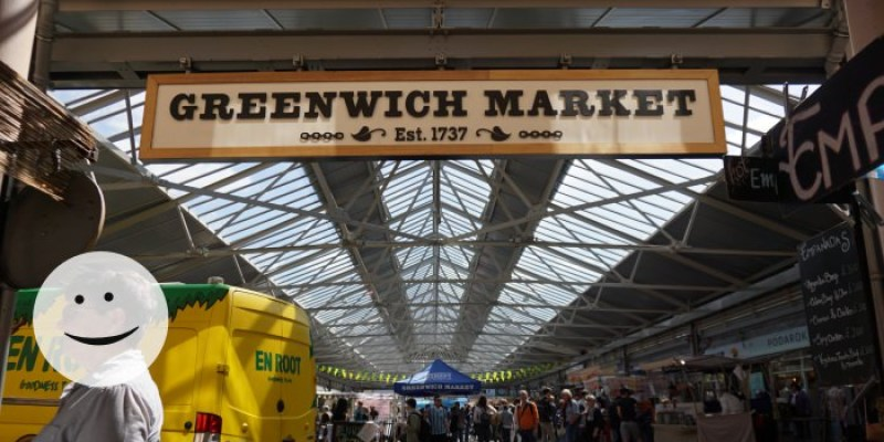 格林威治景點|格林威治市集Greenwich Market營業時間、美食,300年的老市集!