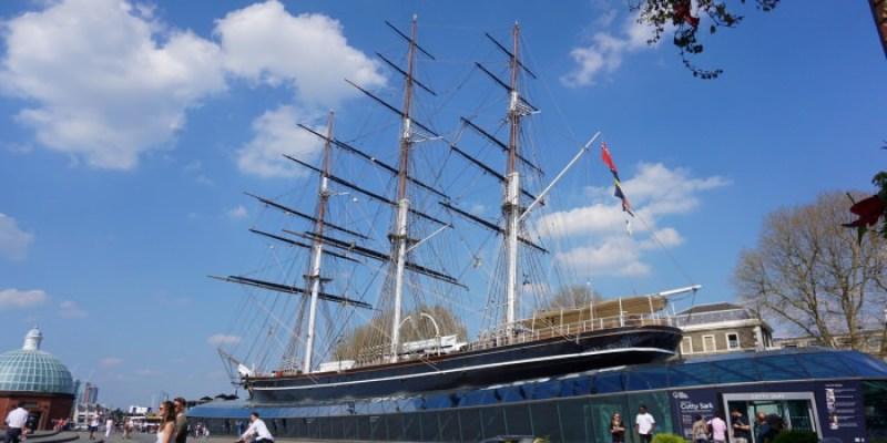 格林威治景點 卡蒂薩克號Cutty Sark門票、開放時間,世上現存最古老的帆船。