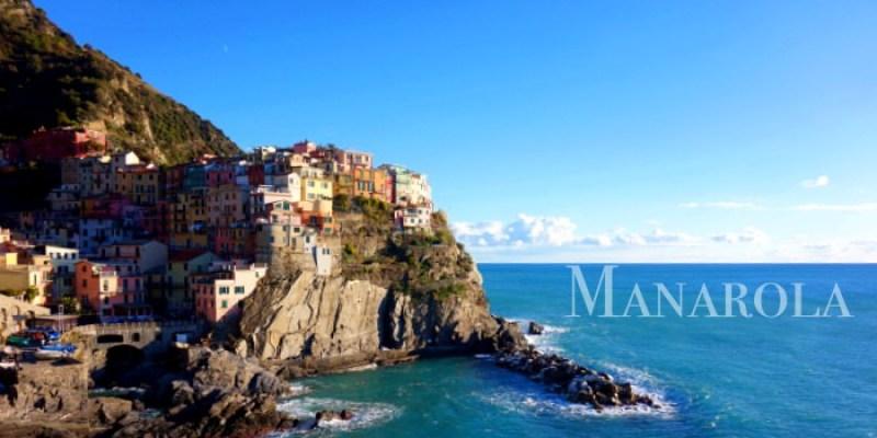 【義大利五漁村一日遊】夕陽下的Manarola馬納羅拉,旅遊書號稱最美的村