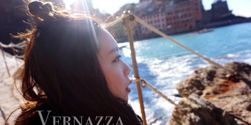 【義大利五漁村一日遊】Vernazza韋爾納扎,最小卻最有歷史味道的美麗漁村。