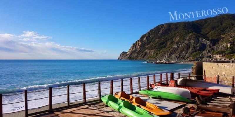 【義大利五漁村一日遊】最大的村Monterosso,五漁村最大的村。