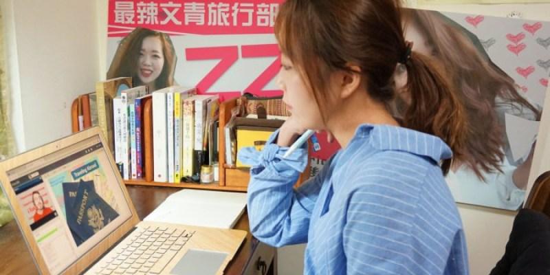 關於語言 在旅行途中與全世界交朋友,TutorABC在家輕鬆學英文