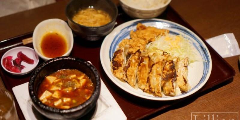 大阪難波美食|天天酒家中華料理,煎餃超好吃!帶爸媽來不怕踩雷!