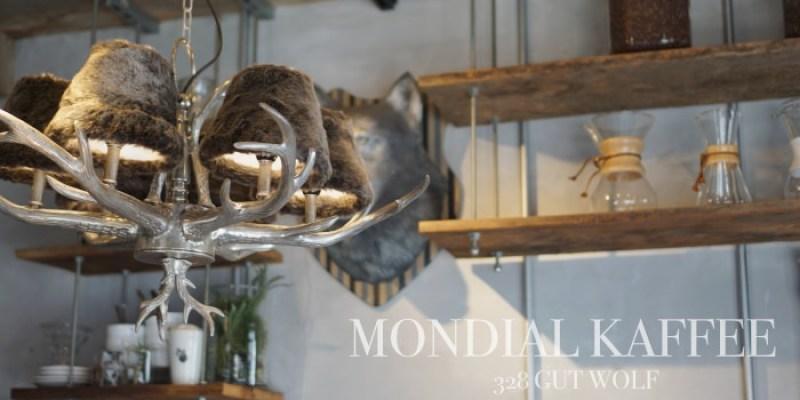 大阪文青咖啡店 MONDIAL KAFFEE 328 GUT WOLF,不小心遇見冠軍拉花名店