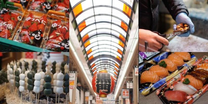 日本大阪景點|黑門市場美食、營業時間、交通、私心必吃跟不必吃的店家