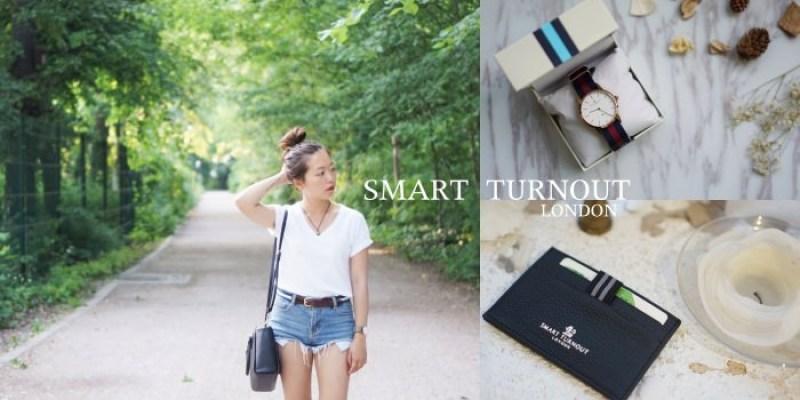 【英國品牌】SMART TURNOUT手錶、皮帶卡夾,真皮高質感(內含85折折扣碼)