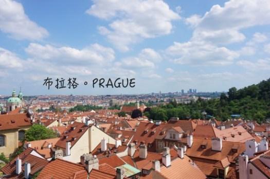 【2021捷克布拉格自由行全攻略】第一次自助必看!景點行程安排/住宿推薦/交通預算美食懶人包