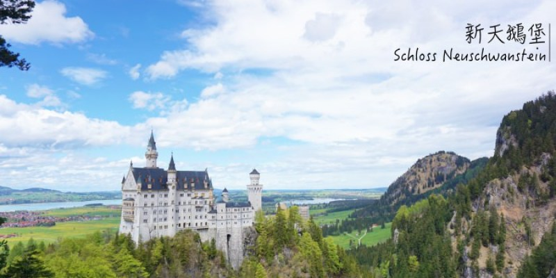 【2021德國新天鵝堡一日遊】交通方式教學/門票預約/跟團Tour聽故事,迪士尼城堡就在眼前!