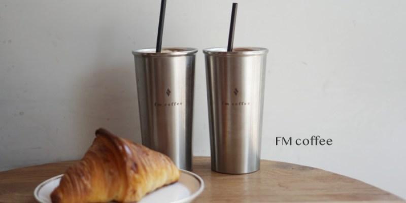 釜山西面咖啡廳|FM Coffee House,文青連鎖咖啡烘焙館。