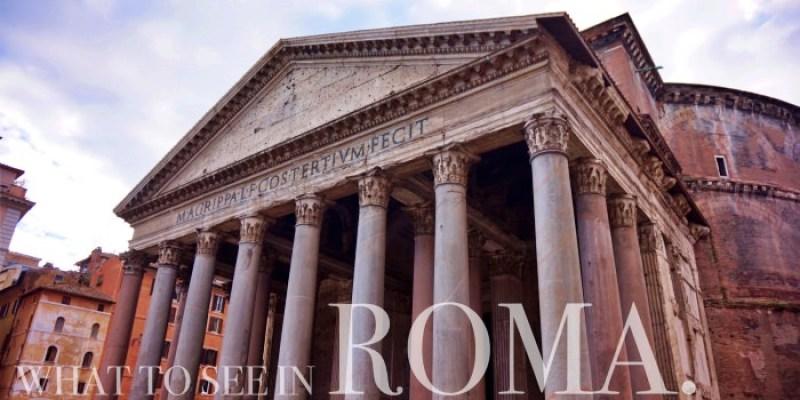 【羅馬行程攻略】市區熱門景點地圖、近郊城市、五天四夜路線規劃安排