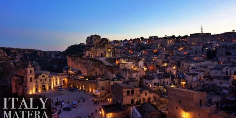 【2021義大利馬泰拉Matera自由行攻略】三天兩夜景點/交通/住宿/歷史/地圖,愛上這被世界拋棄的城鎮