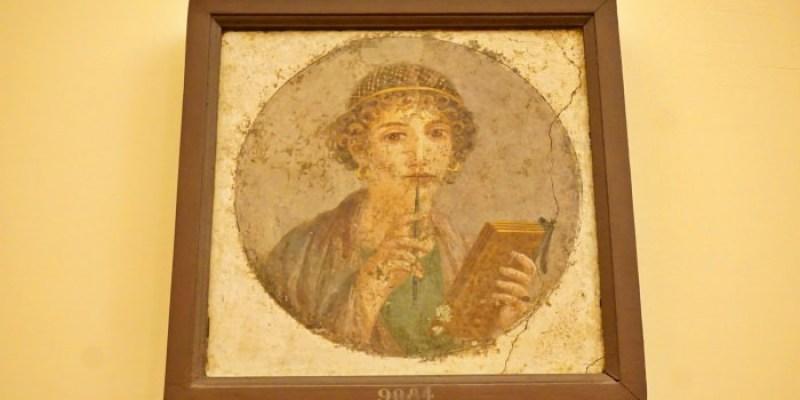 【拿玻里景點】拿玻里國立考古博物館門票、龐貝展品(內含18禁畫面