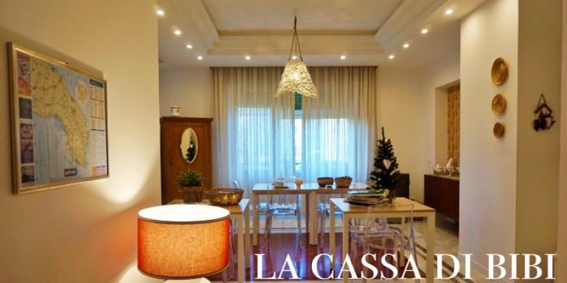 【義大利Lecce住宿推薦】超美民宿、有電梯、含早餐、車站5分鐘,La Casa Di Bibi