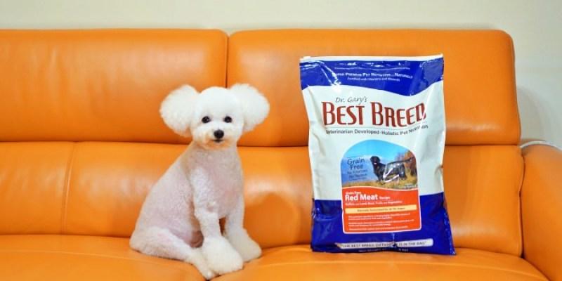 狗狗飼料推薦 Best Breed貝斯比水牛肉無穀蔬果天然糧,WDJ推薦。