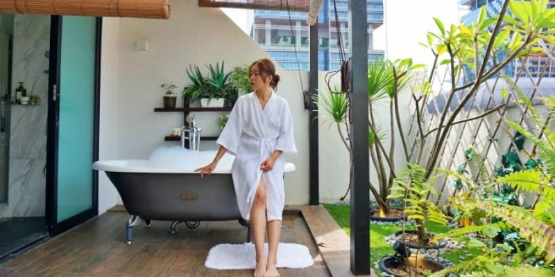 新加坡飯店推薦|Hotel NuVe Heritage,花園後陽台、超適合蜜月