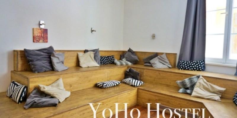 【薩爾斯堡青旅推薦】YoHo Youth Hostel尤霍青年旅館,近火車站、有女生宿舍、含早餐
